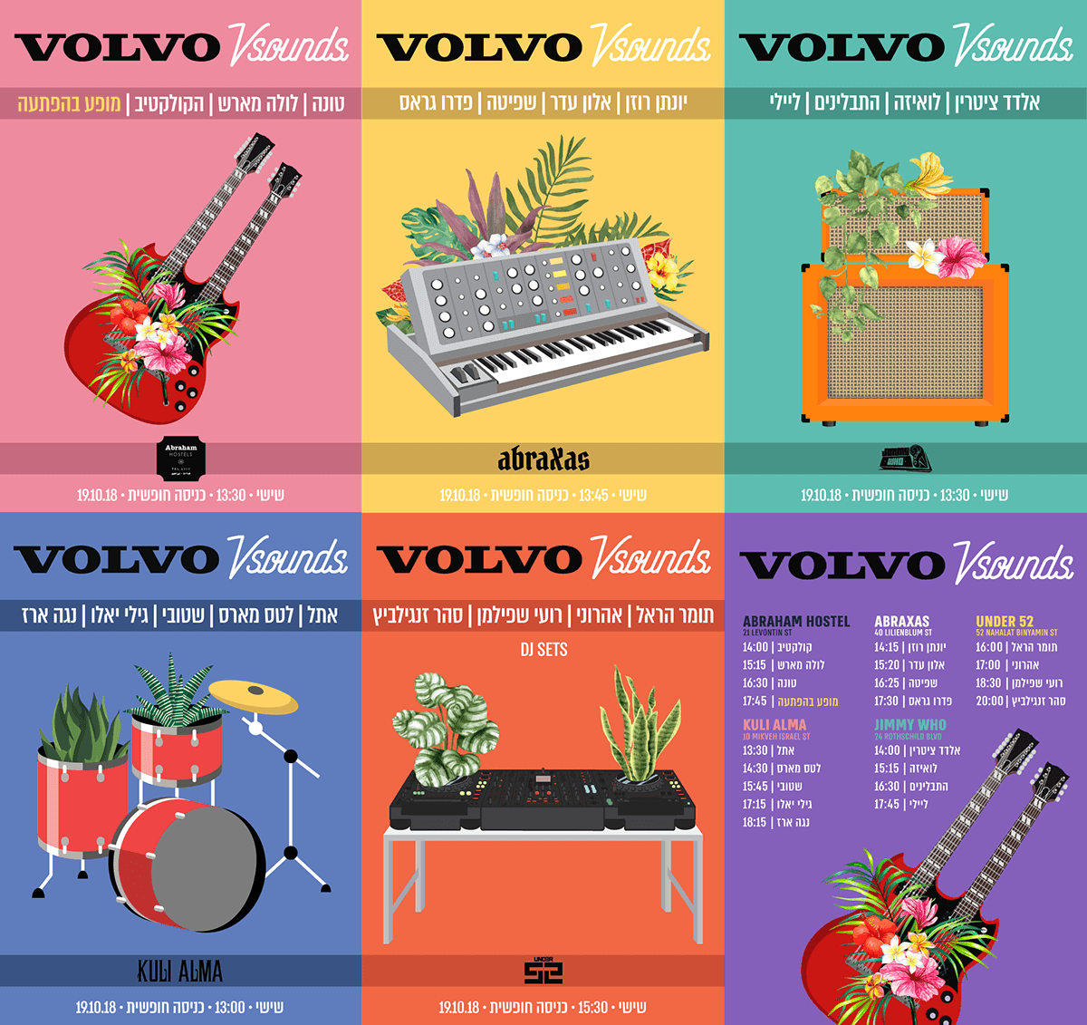 Vsounds 2018 Posters